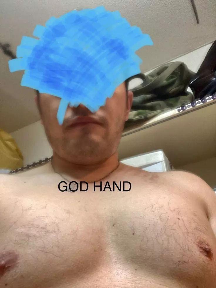 「GOD HAND」のカバー写真
