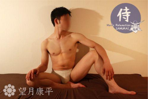 「Men's Salon FITNESS STYLE」のカバー写真