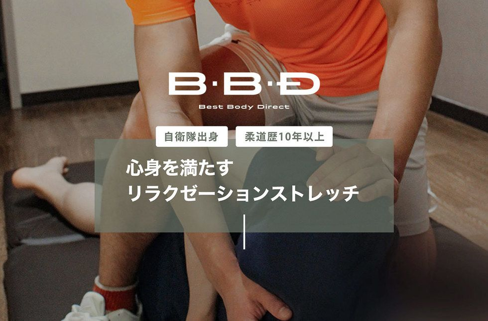 「B・B・D〜Best Body Direct〜」のカバー写真