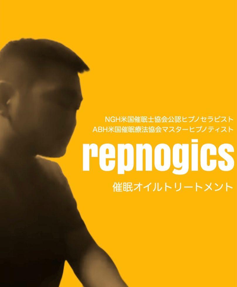 「博多ゲイ催眠 Repnogics」のカバー写真