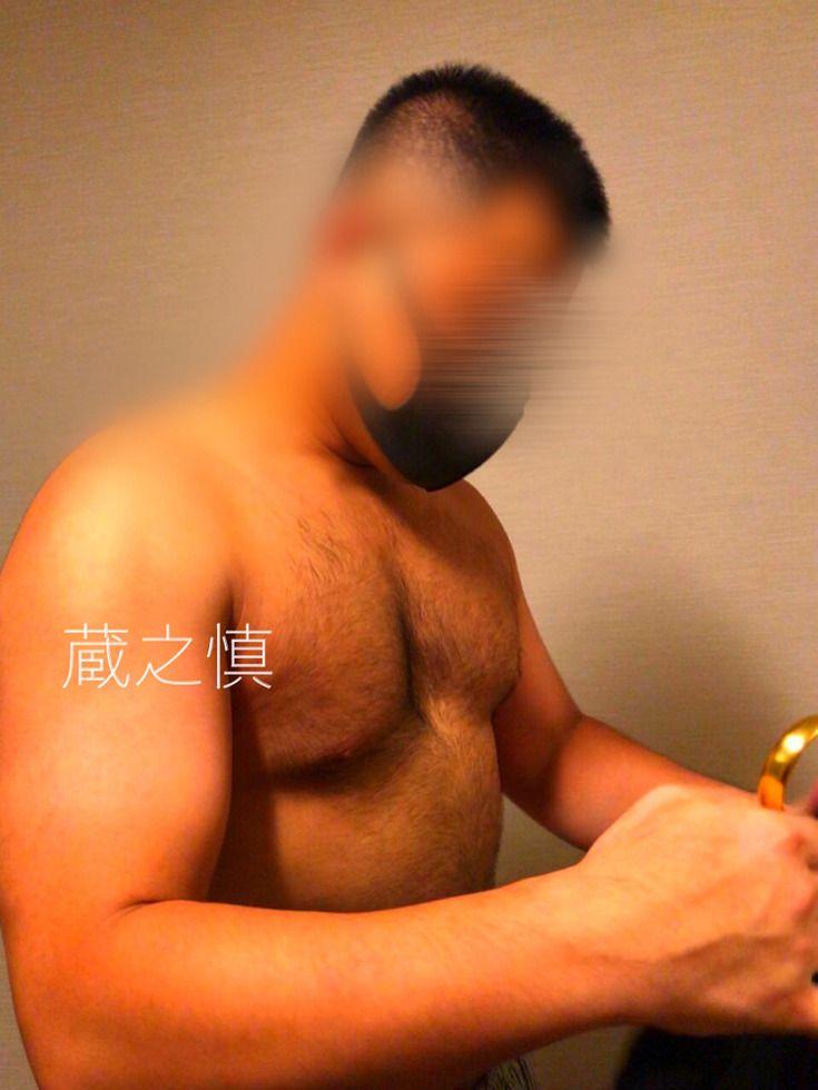 「獣毛 CHILL & SWILL OSAKA」のカバー写真