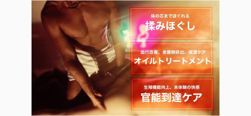 「ちゅらMEN」のカバー写真