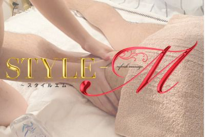 「STYLE-M」のカバー写真