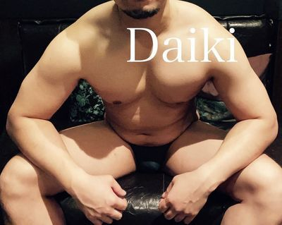 「【新宿】Daiki relax」のカバー写真