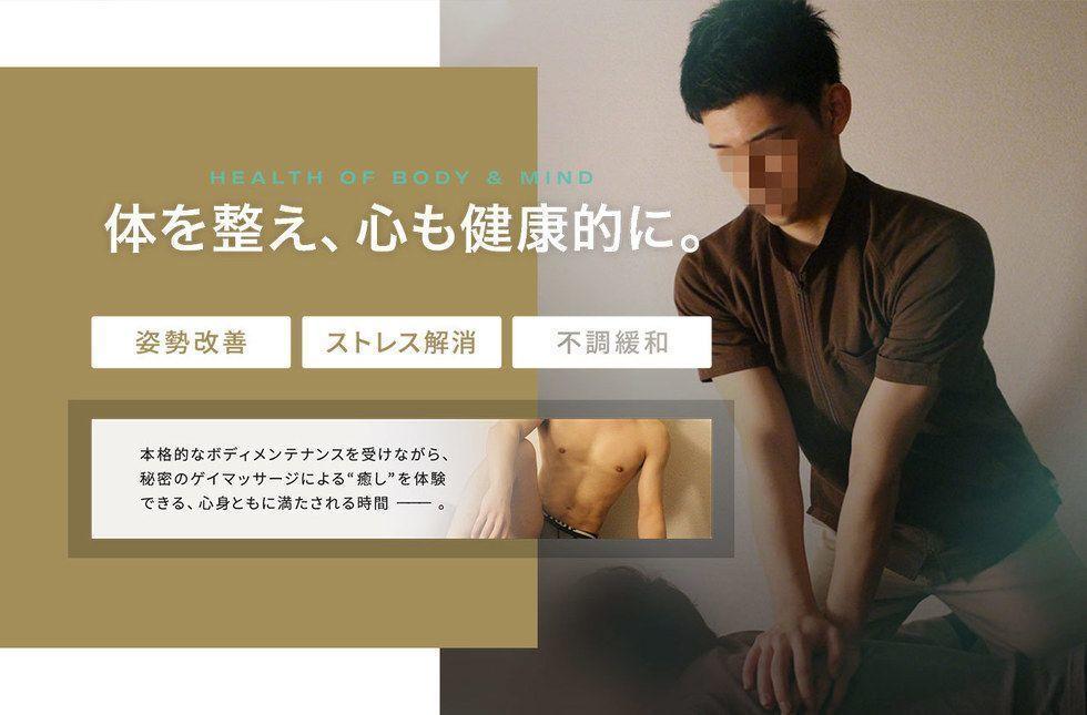 「身整心~sinseisin~ 」のカバー写真