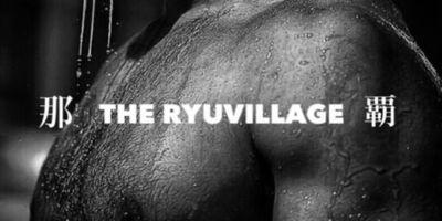 「RYUVILLAGE」のカバー写真