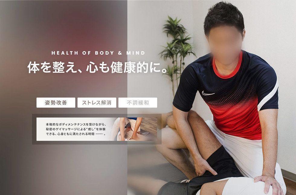 「REVIVE TOKYO」のカバー写真