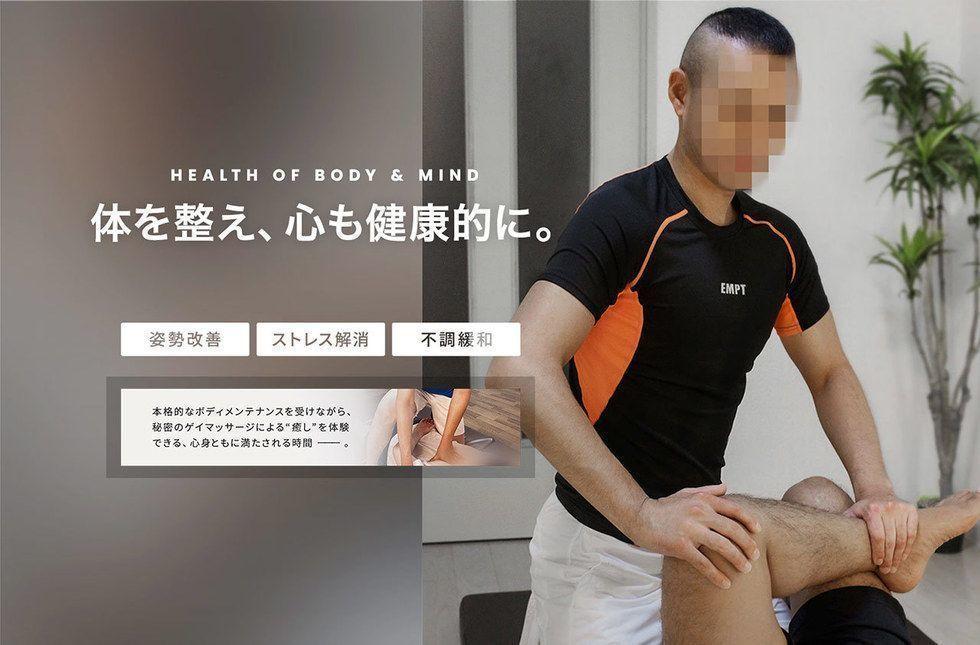 「BODY CARE FACTORY」のカバー写真
