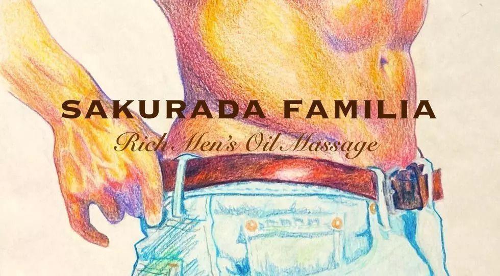 「Sakurada Familia」のカバー写真