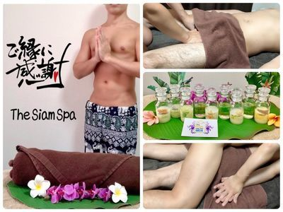「the siam spa for MEN」のカバー写真