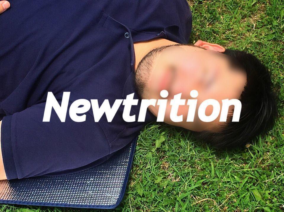 「Newtrition」のカバー写真