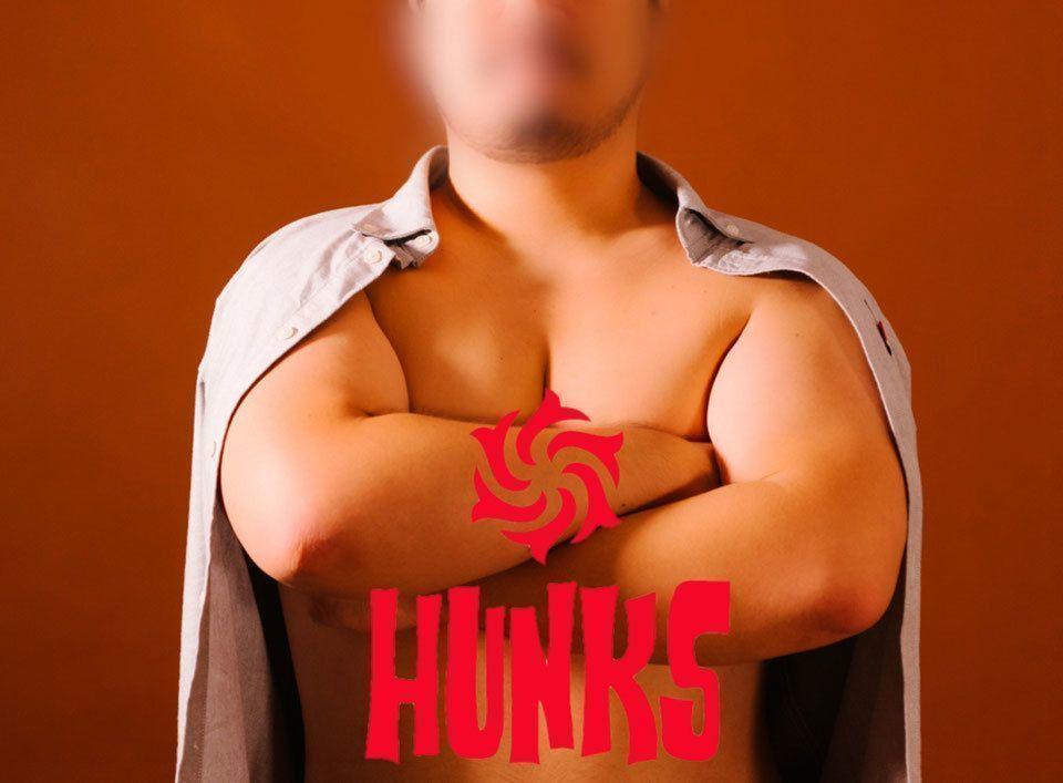 「ケツ開発と本格施術 HUNKS」のカバー写真