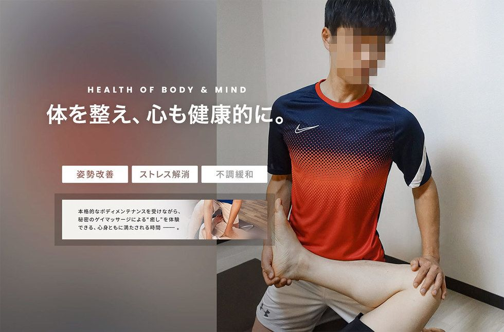 「Total Body Care ACCELL」のカバー写真