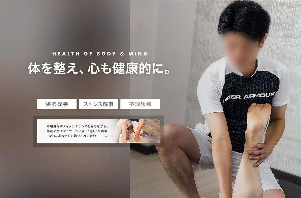 「BODY IMPROVEMENT OSAKA」のカバー写真